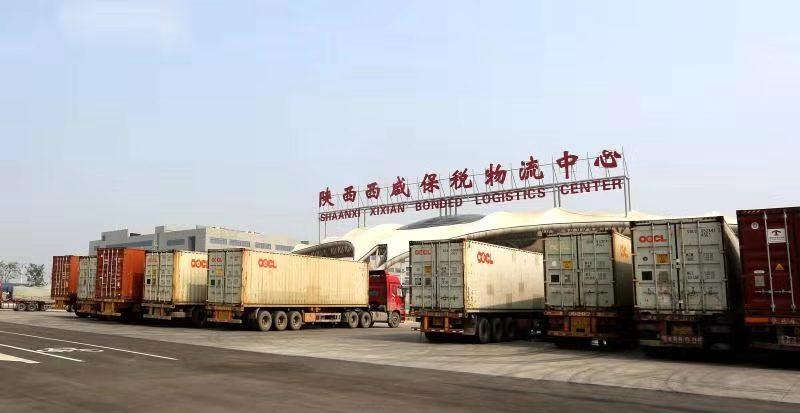 国务院正式批复设立陕西西咸空港