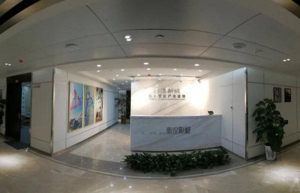 秦汉新城影视文化产业基地被认定