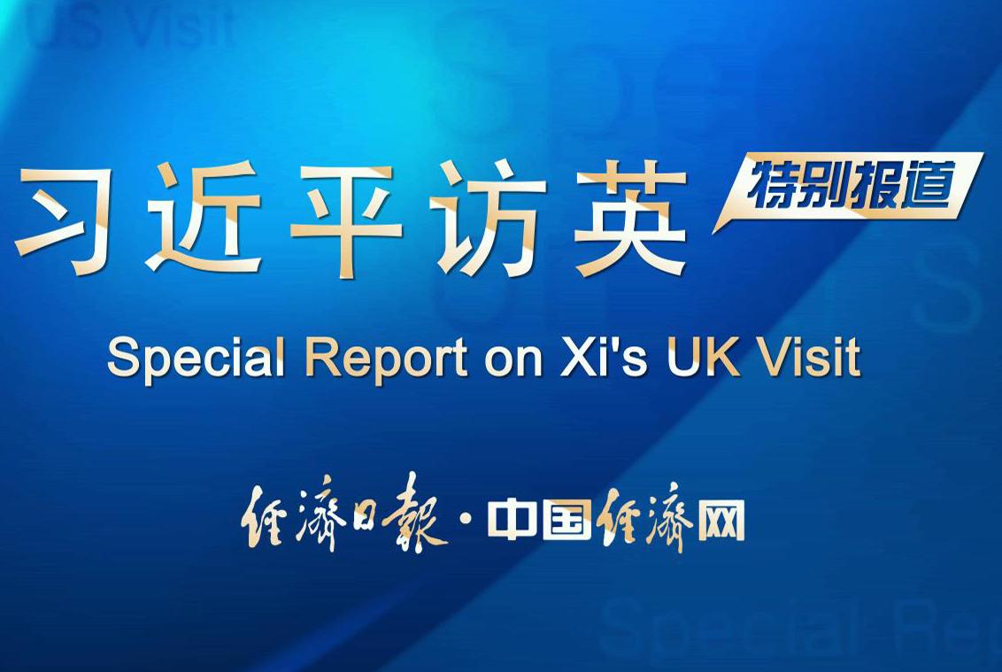 Trailer of Xi's Special Report 45''_2015101517854.jpg