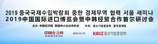 首尔研讨会.png