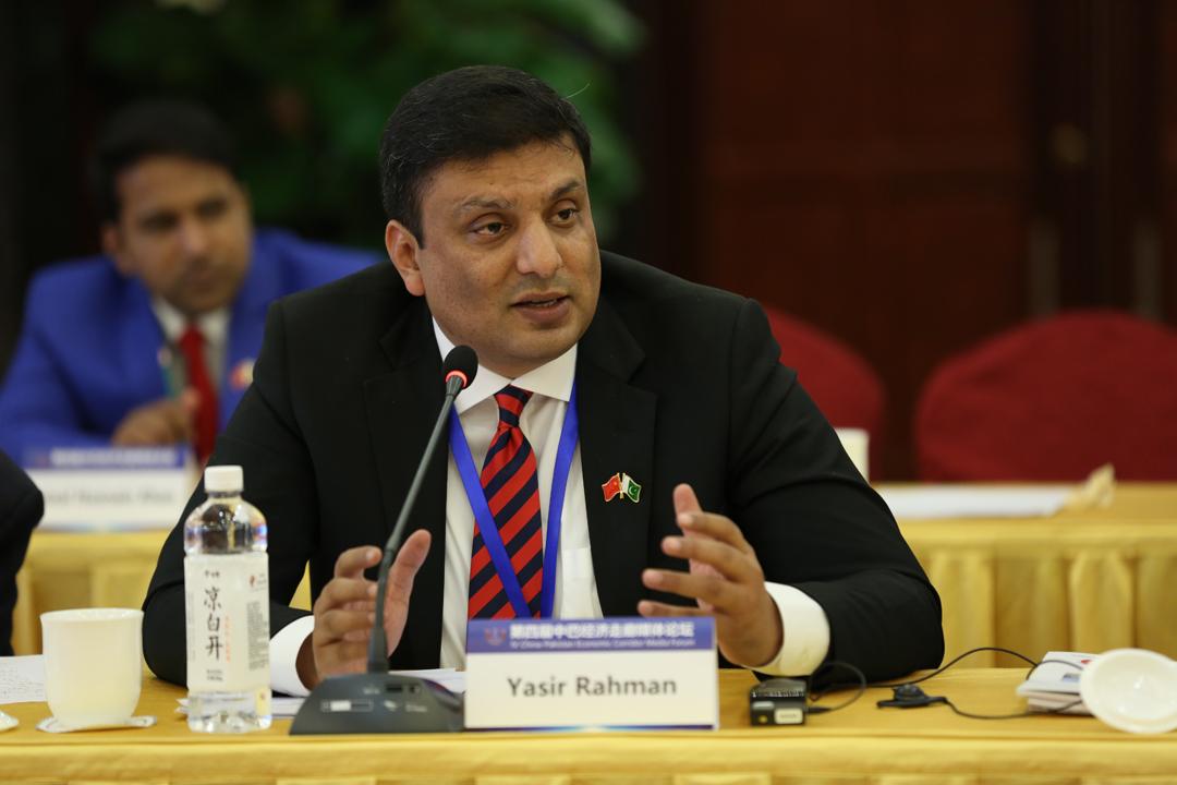 巴基斯坦电视台新闻频道(PTV News)《CPEC Times》节目主持人Yasir Rahman-小图.jpg
