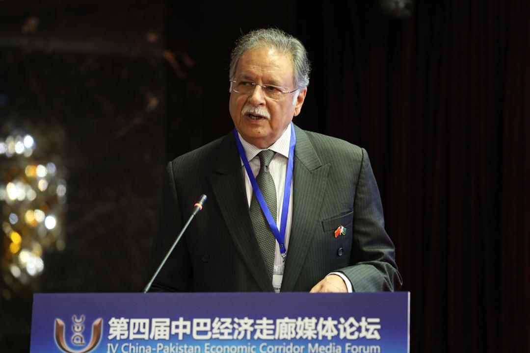 参议员、巴基斯坦联邦新闻与广播部前部长Pervaiz Rashid-小图.jpg