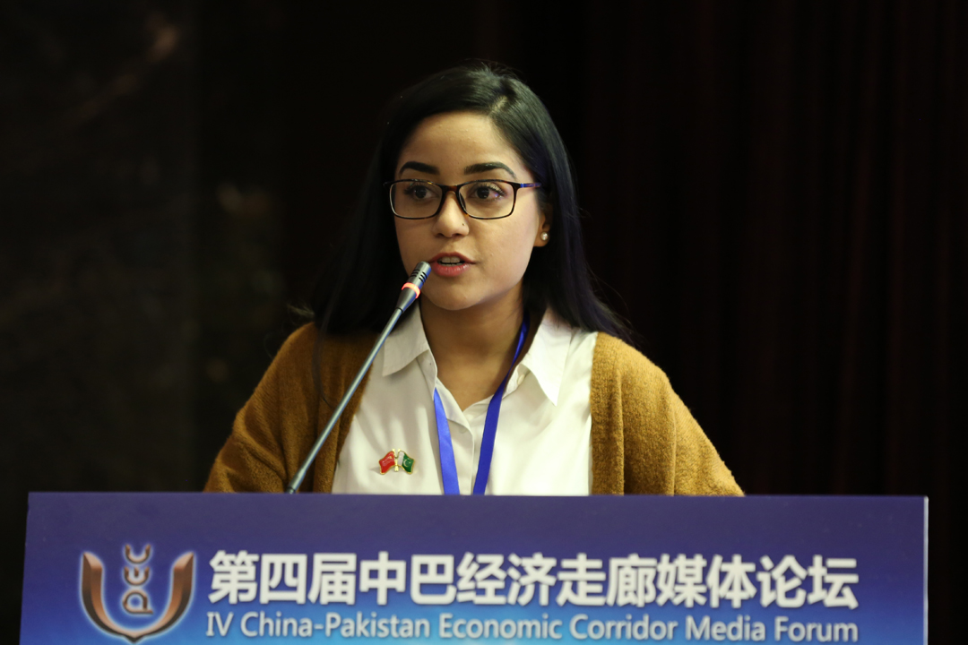 巴中学会高级经理Saliha Agha-小图.jpg