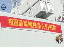 [独家V观]习近平一声令下,中国首次出动军舰撤侨!-2.jpg