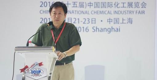 中国石油和化学工业联合会副主任祝昉发表演讲.JPG