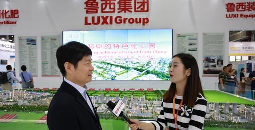 中国经济网记者采访鲁西化工集团股份有限公司董事蔡英强.JPG