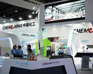 中国化工集团公司展位.JPG