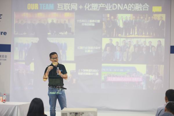 慧聪化工电商控股集团CEO郭喜鸿谈买化塑――构建化塑产业银行.JPG