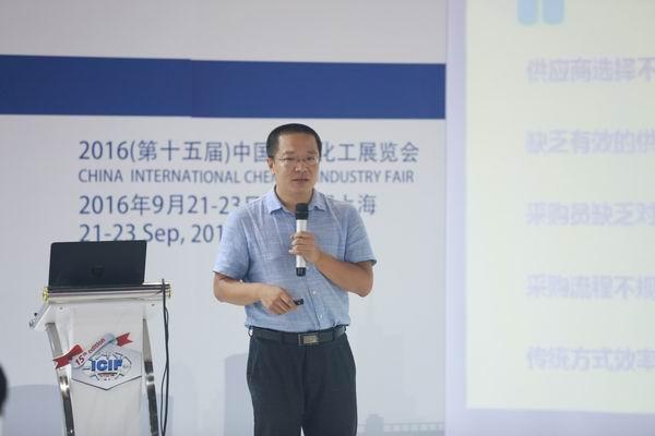 光采网总经理张华谈基于电商平台的石化企业全球类物资采购模式.JPG