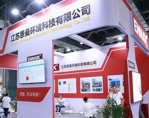 江苏恩曼环境科技有限公司300.jpg