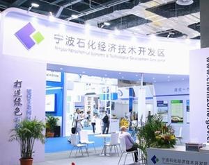 宁波石化经济技术开发区300.jpg