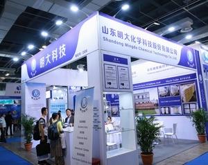 山东明大化学科技股份有限公司300.jpg