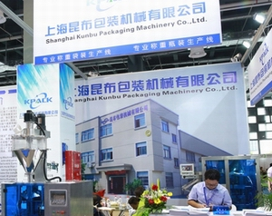 上海昆布包装机械有限公司300.jpg
