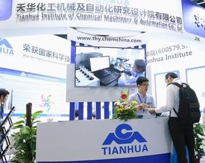 天华化工机械及自动化研究设计院有限公司300.jpg