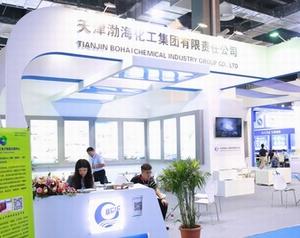 天津渤海化工集团有限责任公司300.jpg