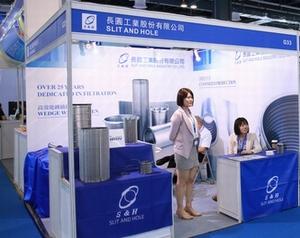 长圆工业股份有限公司300.jpg