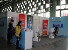 中国经济网展区.jpg