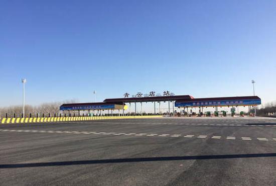 京台高速公路北京段通车 20分钟到河北