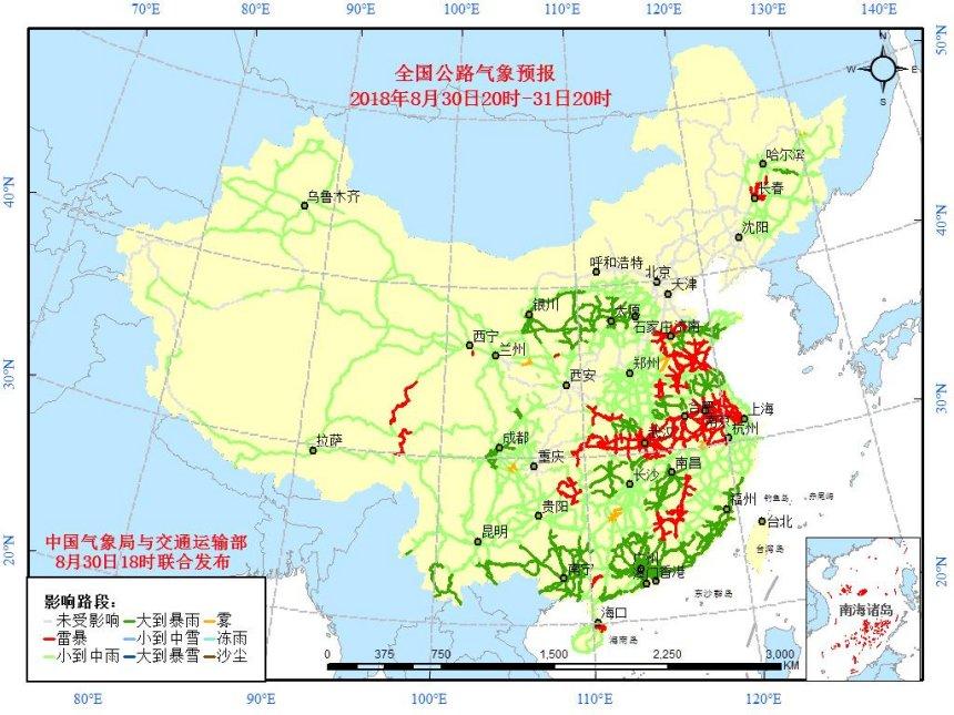 山西陕西公路地图