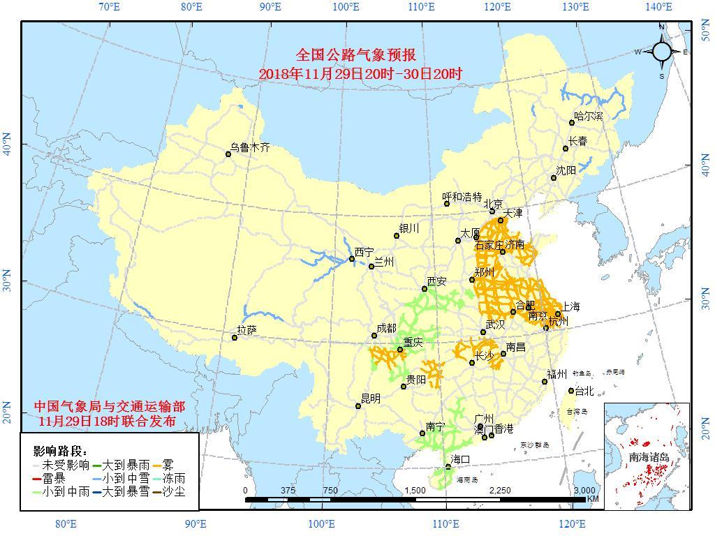 鹤岗—佳木斯段,吉林大蒲柴河—抚松—白山段   202国道黑龙江北安—
