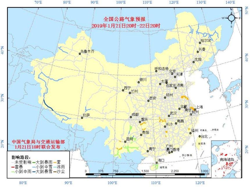201国道黑龙江鹤岗—佳木斯—七台河段   202国道黑龙江孙吴—北安
