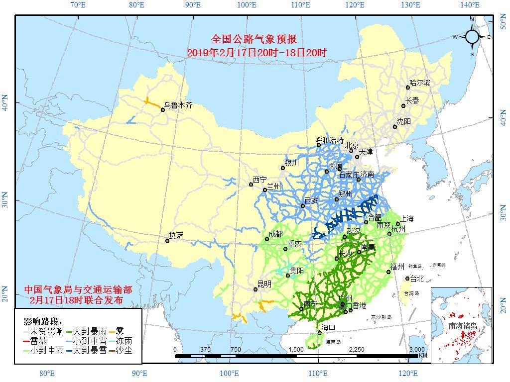 白鹤山村高清地图