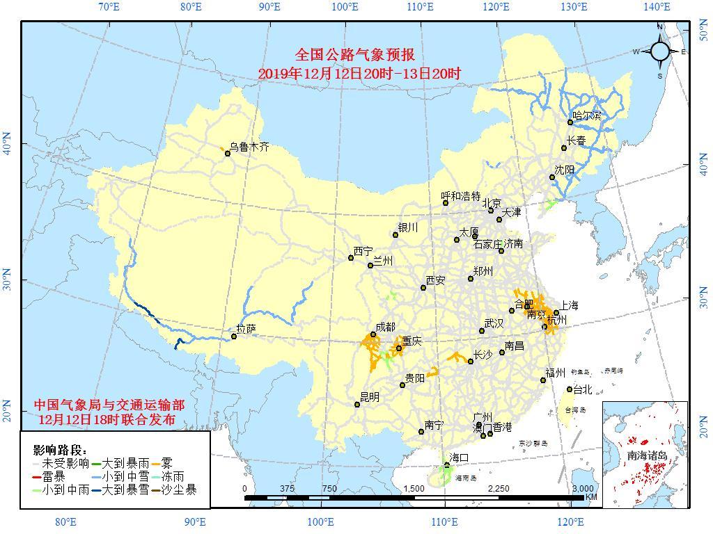 http://www.qwican.com/xiuxianlvyou/2545900.html