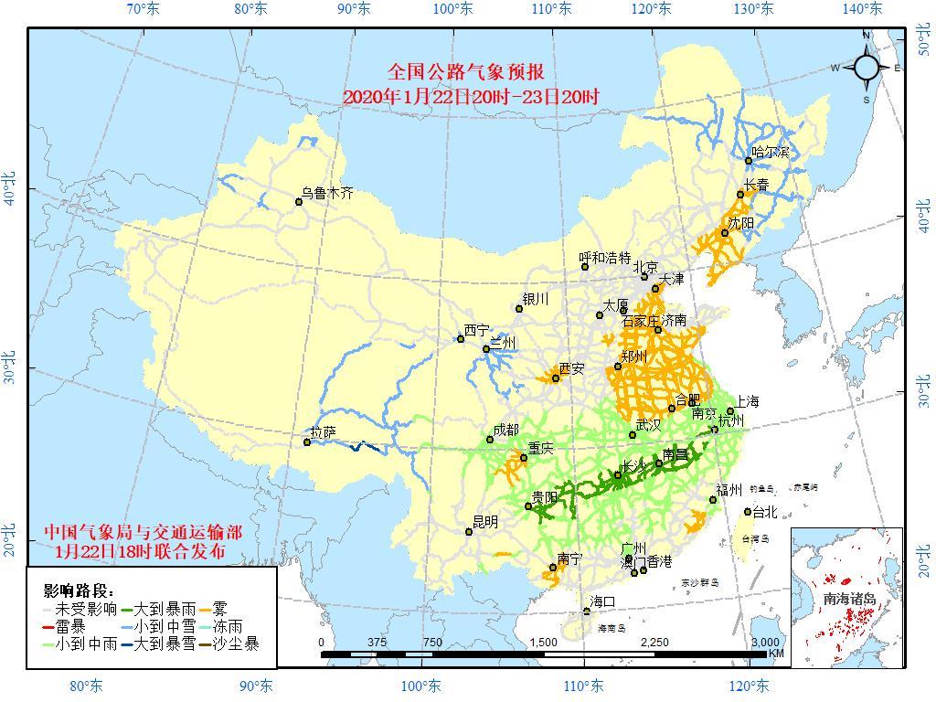 全国主要公路气象预报(1月22日2