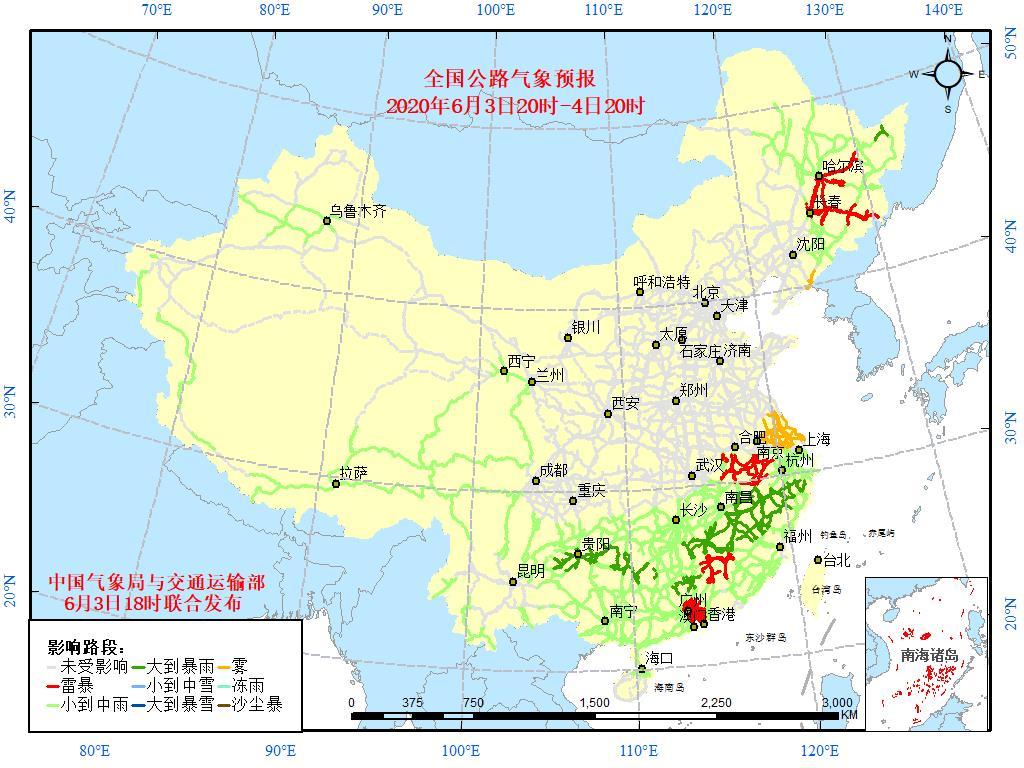全国主要公路气象预报(6月3日20时至4日20时)