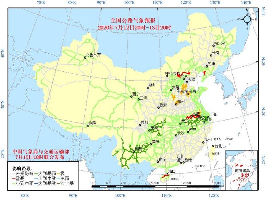 全国主要公路气象预报(7月12日20时至13日20时)_中国图片