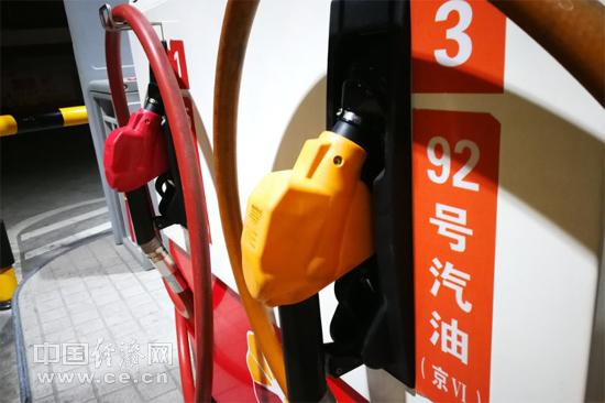 国际油价继续盘整 观望情绪依旧浓重