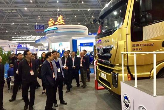 上汽红岩互联网梦想卡车亮相中国汽车技术展