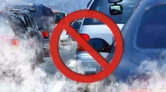 燃油车禁售,汽车零部件