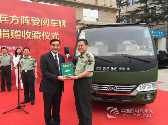 宝斯通受阅车获中国人民革命军事博物馆永久收藏