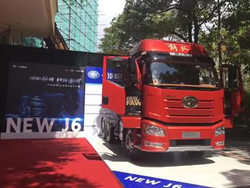 六大革新75项升级 解放新J6品质再上新高度