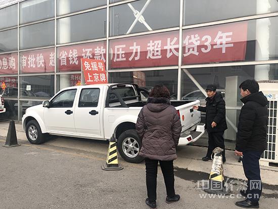 """【本网专题】北京皮卡市场缘何""""热火朝天"""""""