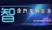 2018北京�展