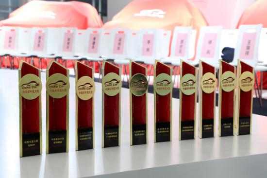 2016中国车年度大选颁奖揭幕