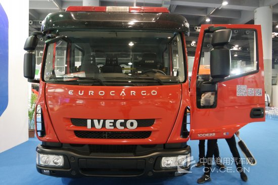 依维柯携全系车型亮相广州国际商用车展览会