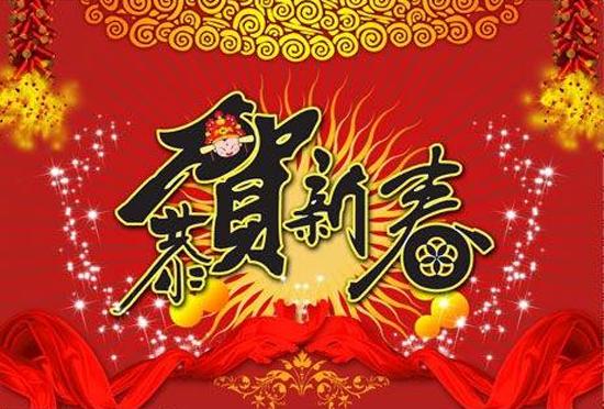新春采风.png