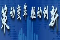 2016广州国际商用车展览会