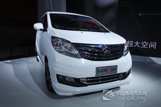 长安睿行S50广州车展型动上市