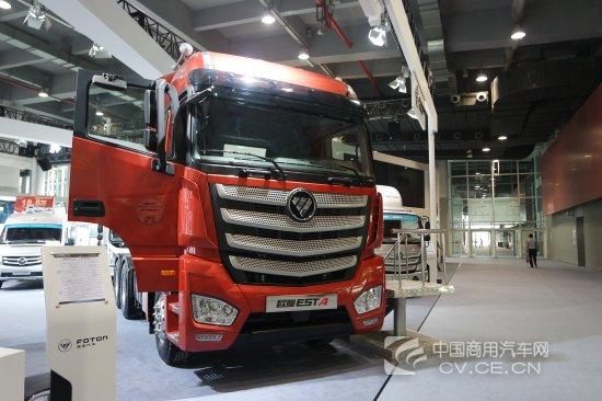 福田超级卡车产品亮相广州国际商用车展