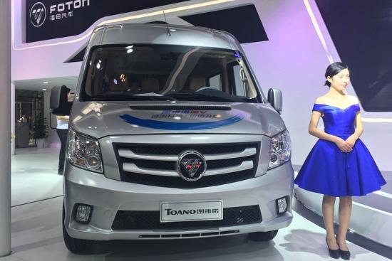 福田图雅诺国五产品亮相广州车展 售价13.98万起