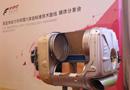 菲亚特携国六动力亮相北京车展
