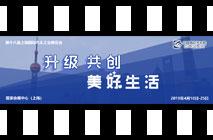 上海车展.jpg