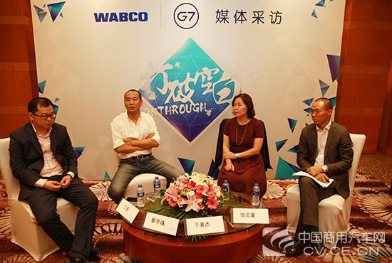 威伯科与G7携手创造产品营销新模式