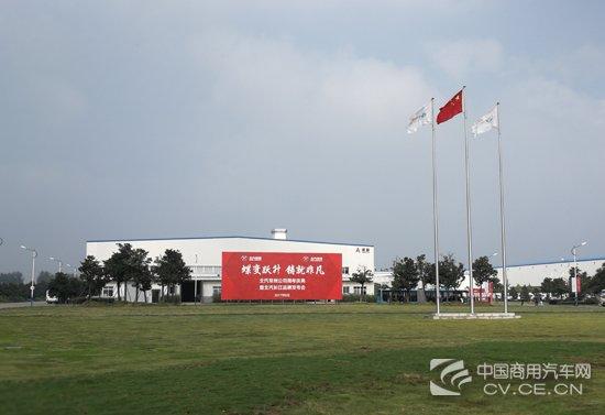 北汽长江品牌发布 纯电动专用车将成突破口