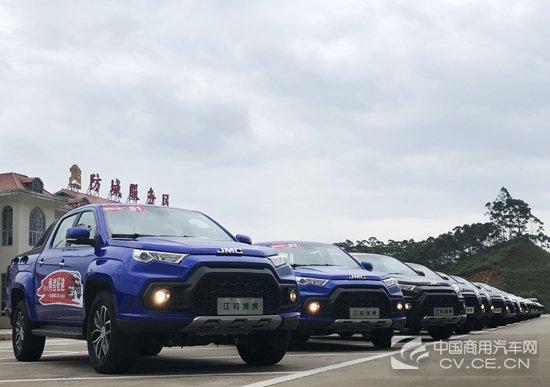 国门之旅第七季开启 江铃域虎携新品亮相广西