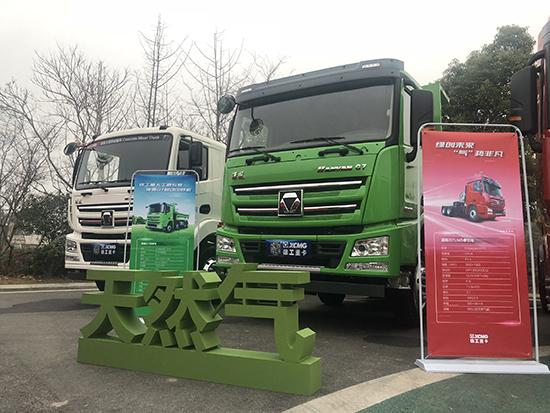 漢风G7自卸车1.jpg